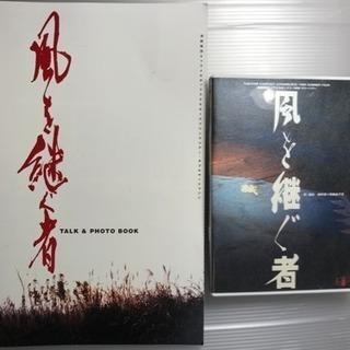 演劇集団キャラメルボックス 〈風を継ぐ者 〉DVD