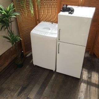 大人気デザイン☆無印良品♡冷蔵庫&洗濯機セット♡
