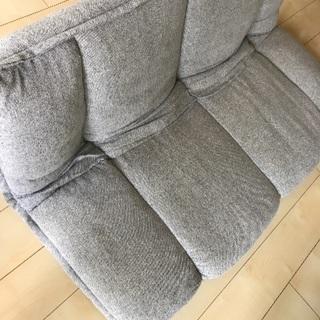 座椅子 2人用