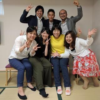 【介護の資格】少人数で楽しく学べる!レクリエーション介護士2級講座...