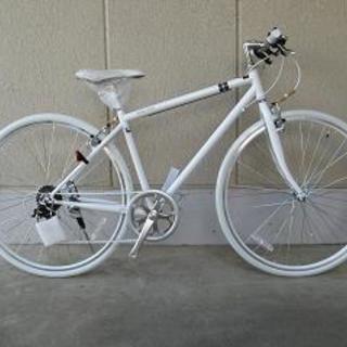 〔新品〕クロスバイク(700-28C・6段変速)シークレットコー...
