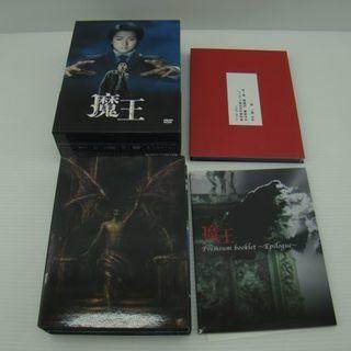 魔王 DVD-BOX 最終ディスクのみ欠品 大野智 生田斗真