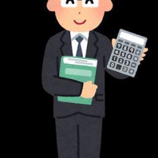 経理・財務コンサル業務のアシスタントを募集します