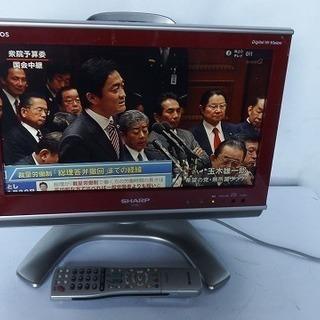 16型テレビ★おしゃれなレッド★スグ使用可 リモコンB-CAS付