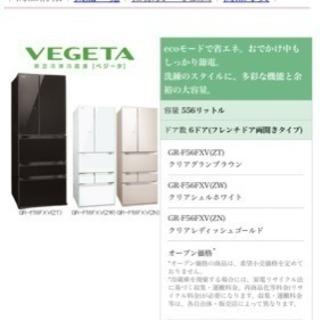 TOSHIBA 6ドア 冷蔵庫 556l