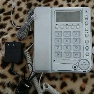 ✨固定電話✨