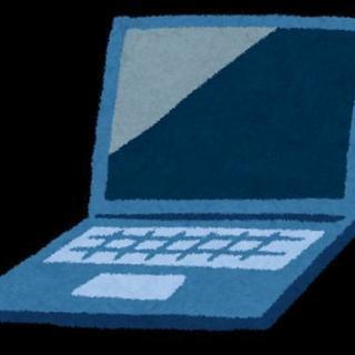 CAD操作やヘルプデスクをお任せ!技術系テクニカルサポートを募集