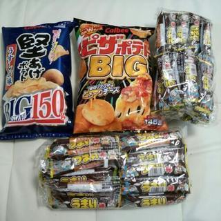 お菓子セット(2)