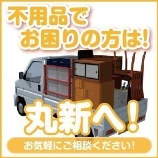 【2トン平車:23,000円~】丸新にお任せください!
