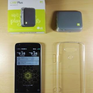 ☆超美品 LG G5 超広角レンズ 135度 高性能 Snapd...