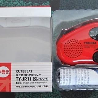 未使用 東芝 防水形 充電 ラジオ TY-JR11 CUTEBEA...