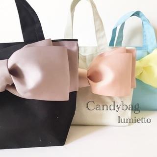 【残2】【駅近】【お子様連れ大歓迎】かわいいcandybagを作り...