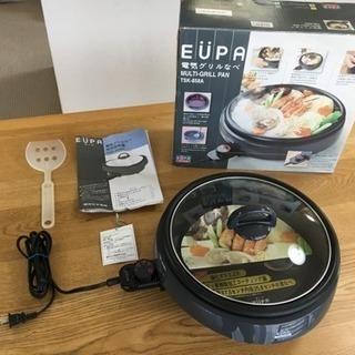 電気グリル鍋(説明書・箱付き)