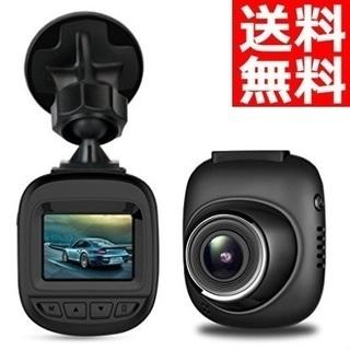 新品未使用☆ドライブレコーダー カメラ 1080PフルHD 現品限り