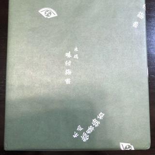 【取引完了】焼き海苔(新品未開封)※賞味期限間近