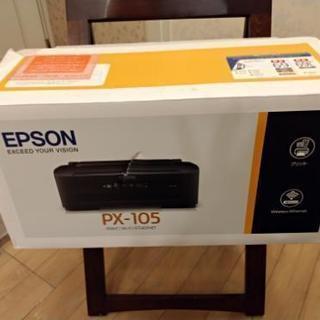 【エプソン プリンター PX-105】