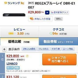 TOSHIBA REGZA  ブルーレイ DBR‑E1007