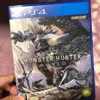 PS4・モンスターハンターワールド