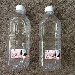 イオン(スーパー)の水専用ペットボトル2L2本