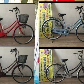 📢26インチ【点検・整備万全】👛😊格安中古自転車販売🎶