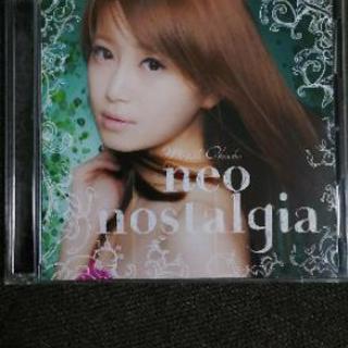 岡部磨知さん直筆サイン入りCD+DVD ネオノスタルジア