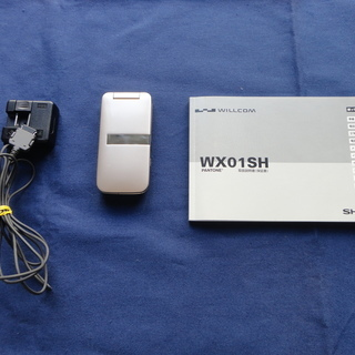 ☆Y!mobile Yモバイル(ウィルコム) PHS WH…