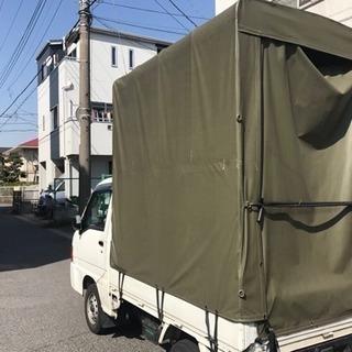 🉐格安運送3つまで3000円🉐ジモティで購入された物や家具移動に!...
