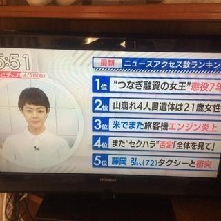 三菱 LCD-32MX40 テレビ