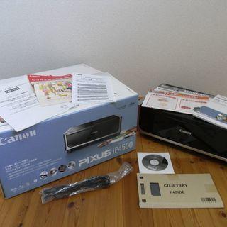 Canon プリンター iP4500(ジャンク)1コイン♪
