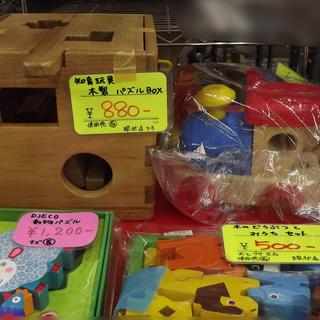 木のおもちゃ 【買取り☆販売】アウトレットモノハウス西岡店! − 北海道