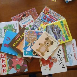 子ども向けの本 11冊