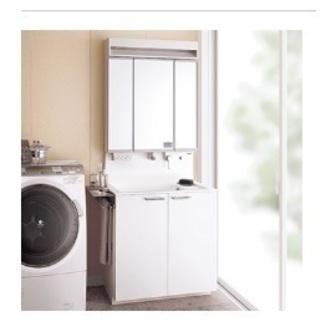 洗濯機 ハウスメンテナンス 営業時間外や対応地域外のご予約も相談...