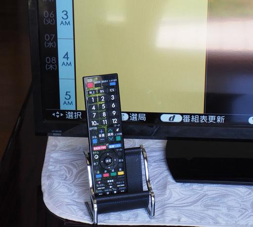 表 福岡 bs テレビ 番組 今日の番組表[BSデジタル]