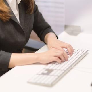 シェアトップクラスの自社プロダクトやサービスを広く提案する営業職募集!