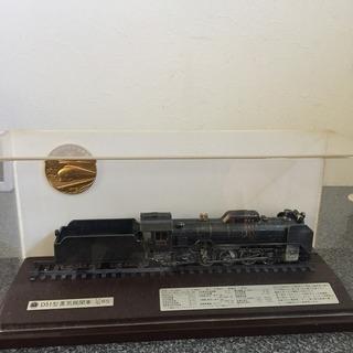 山陽新幹線開通記念 D51型 D511161 蒸気機関車 模型 ...