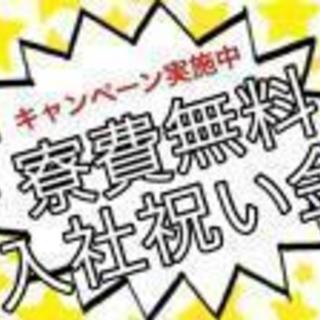 ☆大人気!電子部品の機械オペレーター・組み付け作業☆...