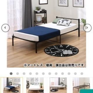 ニトリ シングルパイプベッド
