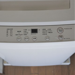 【受け渡し予定者決定】【無印良品★引取日限定】全自動洗濯機6.0kg