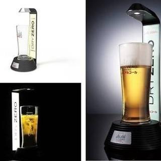 ビール 泡立て器