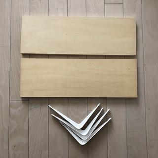 ウォールシェルフ 壁収納 棚板・棚受けセット 300円