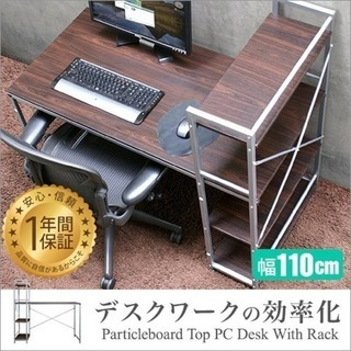 パソコンデスク デスクチェア 勉強机 差し上げます