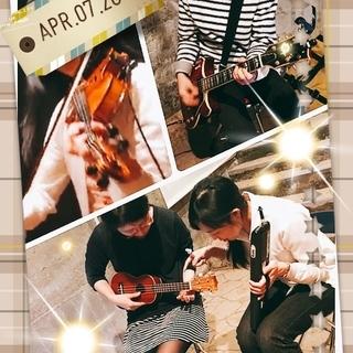 音楽】超ゆる〜いセッション会!一緒に音で遊べる仲間募集【楽器】(2...