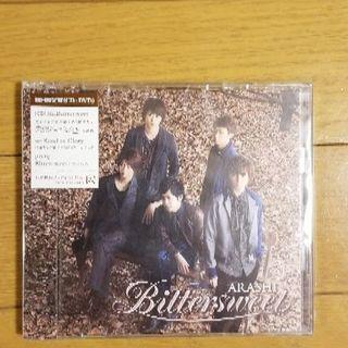 嵐 Bittersweet 初回限定版CD + DVD