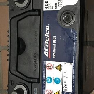 バッテリー 40B19L ほぼ新品