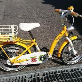 子供用自転車 ベスパ 16インチ 黄色 補助輪あり 美品
