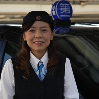 【未経験者でも月給25万以上稼げます!】タクシークルー ※金沢市・小松市・加賀市で勤務可 - 金沢市