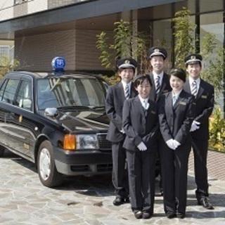 【未経験者でも月給25万以上稼げます!】タクシークルー ※金沢市・小松市・加賀市で勤務可 - その他