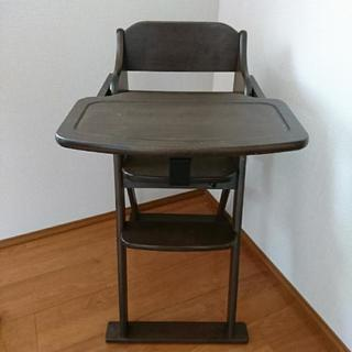 ベビーチェア 食卓椅子