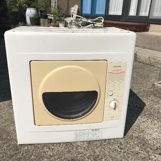 家庭用乾燥機 無料