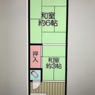 堺市堺区三宝町